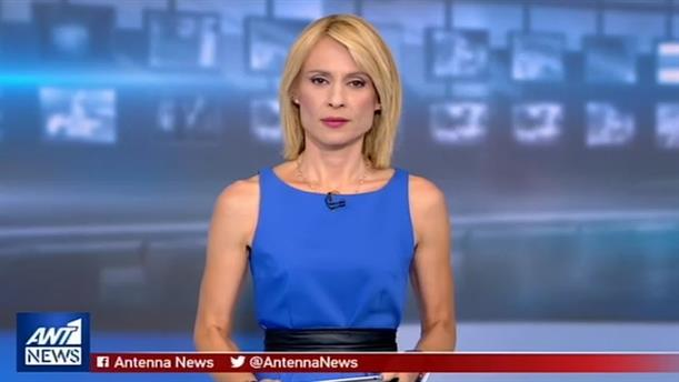 ANT1 NEWS 08-08-2019 ΣΤΙΣ 19:30