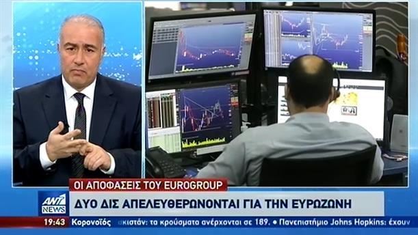 Κορονοϊός: «ανοίγει το ταμείο» για στήριξη των χωρών της ΕΕ