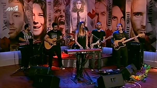 Ράδιο Αρβύλα - Angelika Dusk - 12/01/2015