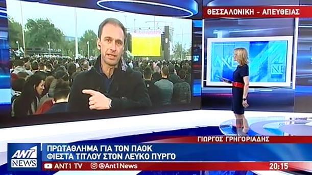 Σε ρυθμούς ΠΑΟΚ η Θεσσαλονίκη