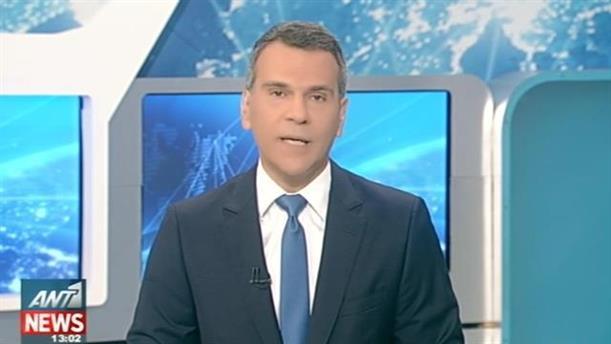 ANT1 News 07-03-2016 στις 13:00