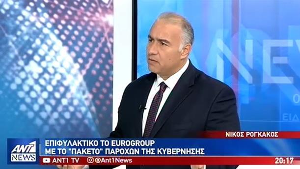 «Παγωμένο» το Eurogroup για τις παροχές, όπως τα «μερεμέτια» στον ΕΝΦΙΑ