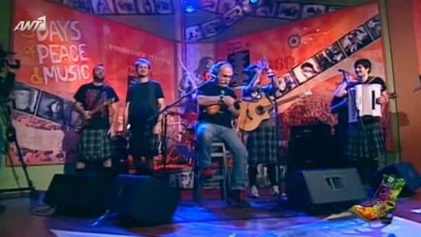 Ράδιο Αρβύλα – Koza Mostra και Αγάθωνας - 12/02/2013