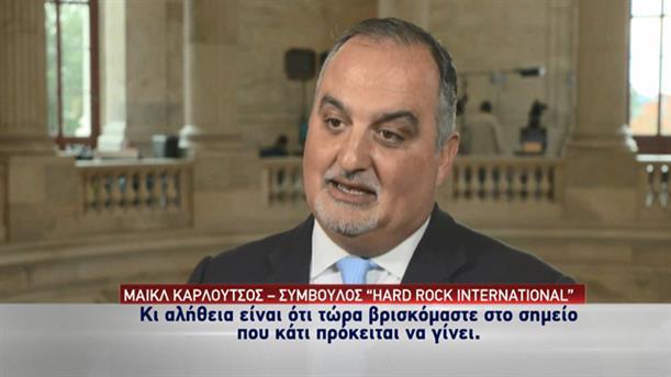 Ο Μάικλ Καρλούτσος στον ΑΝΤ1 για την επένδυση στο Ελληνικό