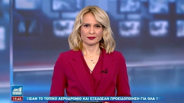 ANT1 NEWS 29-11-2020 ΣΤΙΣ 18:50