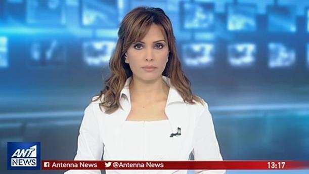 ANT1 NEWS 28-03-2019 ΣΤΙΣ 13:00