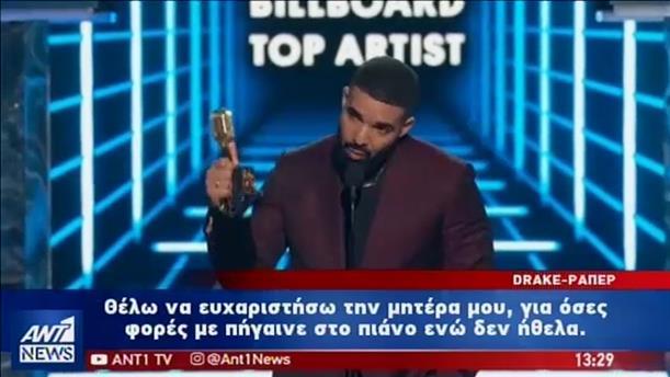 «Βασιλιάς» των Βραβείων Billboard o Drake