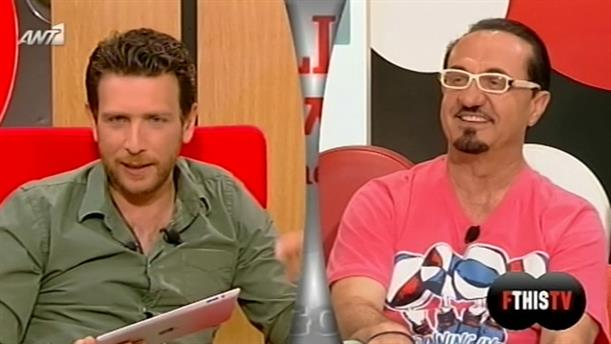 FTHIS TV 14/05/2013