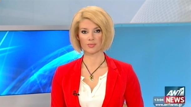 ANT1 News 19-12-2014 στις 13:00