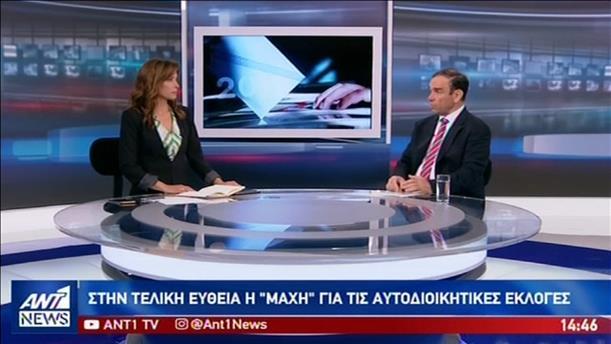 Ο Νίκος Χιωτάκης στον ΑΝΤ1