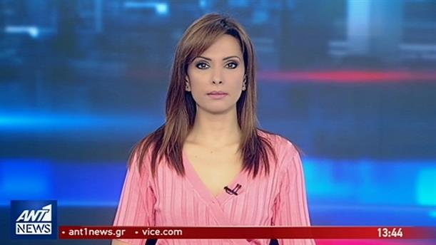 ANT1 NEWS 06-02-2019 ΣΤΙΣ 13:00