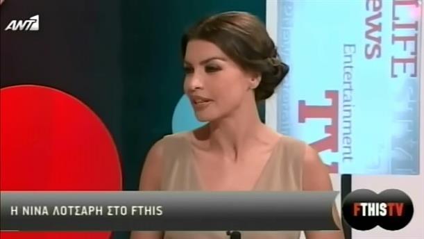 FTHIS TV 13/12/2012