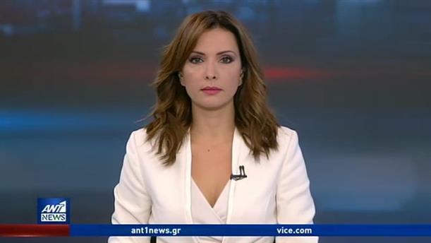 ANT1 NEWS 18-12-2019 ΣΤΙΣ 13:00