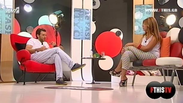 FTHIS TV 15/07/2013