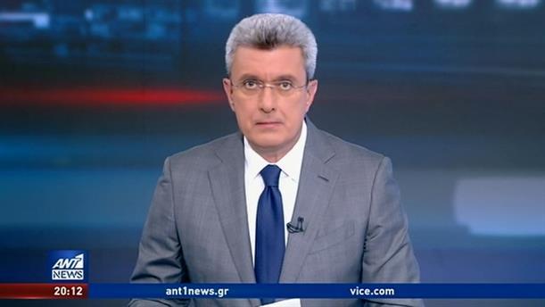 ANT1 NEWS 25-06-2020 ΣΤΙΣ 19:30