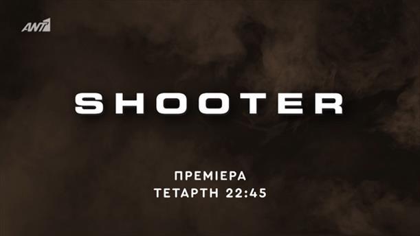 Shooter - Πρεμιέρα Τετάρτη 27/2