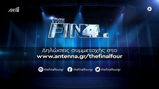 THE FINAL FOUR – Δήλωσε συμμετοχή