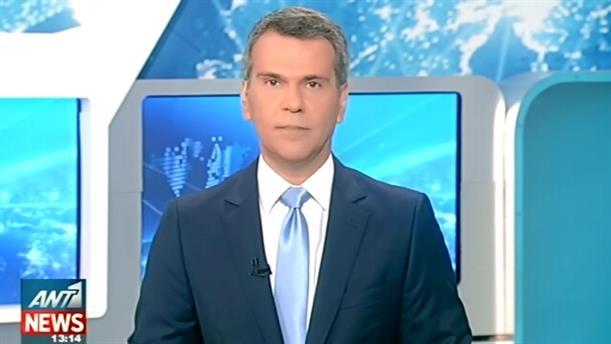 ANT1 News 02-06-2016 στις 13:00