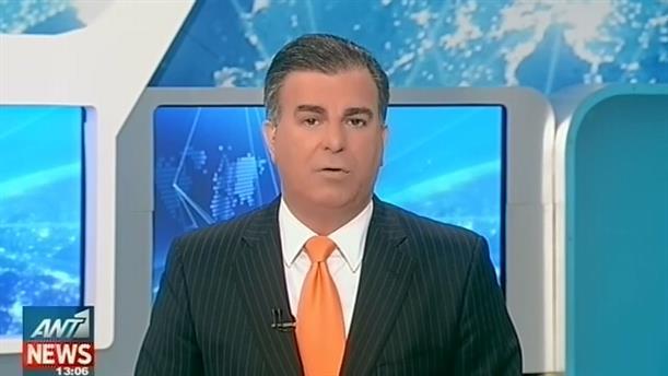 ANT1 News 29-05-2016 στις 13:00