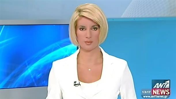 ANT1 News 10-09-2014 στις 13:00