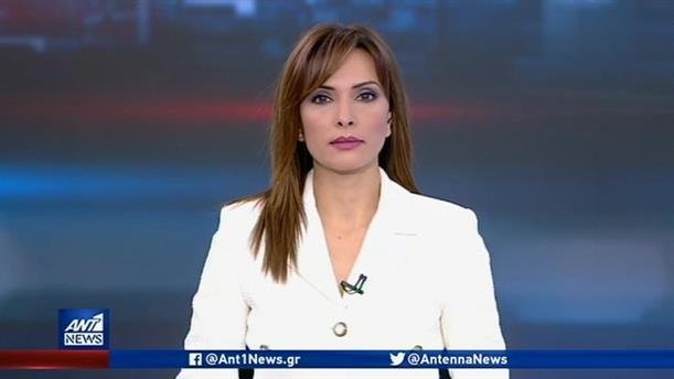 ANT1 NEWS 12-02-2020 ΣΤΙΣ 13:00