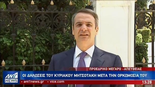 Η πρώτη δήλωση του νέου Πρωθυπουργού