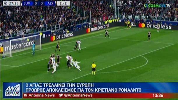 Μεγάλη πρόκριση του Άγιαξ στα ημιτελικά του Champions League