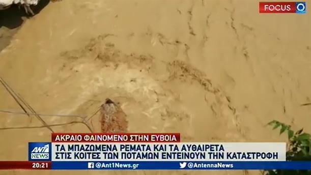 """""""Καμπανάκι"""" από το 2013 για την Εύβοια"""