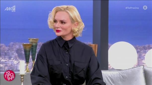 Η Έλενα Χριστοπούλου στην εκπομπή «Το Πρωινό»