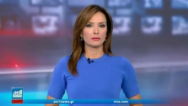 ANT1 NEWS 09-09-2020 ΣΤΙΣ 13:00