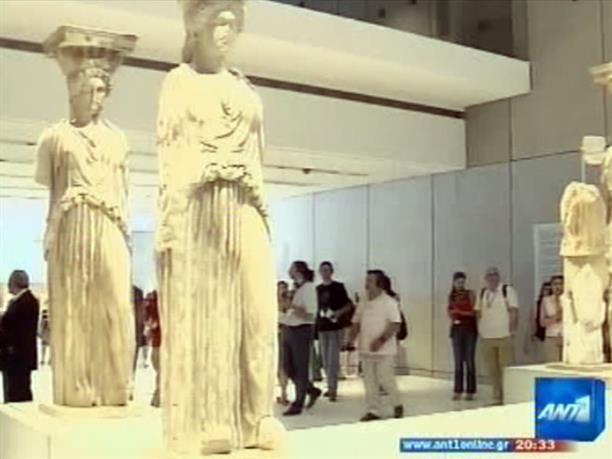 Μουσείο-στολίδι στον παγκόσμιο πολιτισμό