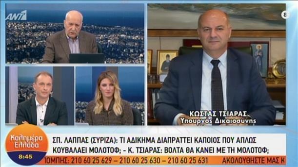 """Ο Υπ. Δικαιοσύνης, Κώστας Τσιάρας στην εκπομπή """"Καλημέρα Ελλάδα"""""""