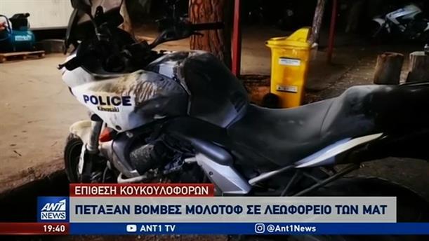 Ενέδρα κουκουλοφόρων σε αστυνομικούς στα Εξάρχεια