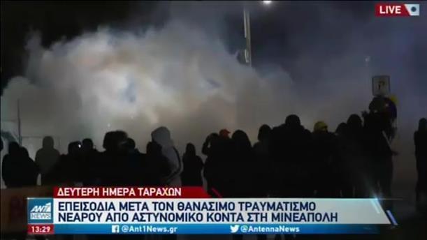 ΗΠΑ: Διαδηλώσεις στη Μινεάπολη – Πυροβολισμοί στο Τενεσί