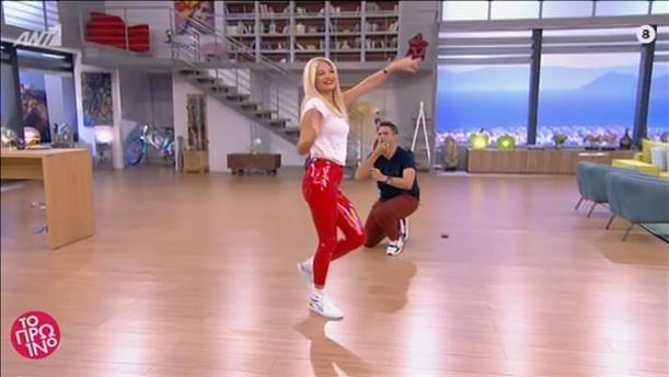 Το Πρωινό: Η πρόκληση και ο ξέφρενος χορός της Φαίης Σκορδά