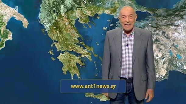Ο ΚΑΙΡΟΣ ΓΙΑ ΤΟΥΣ ΑΓΡΟΤΕΣ – 20/05/2019