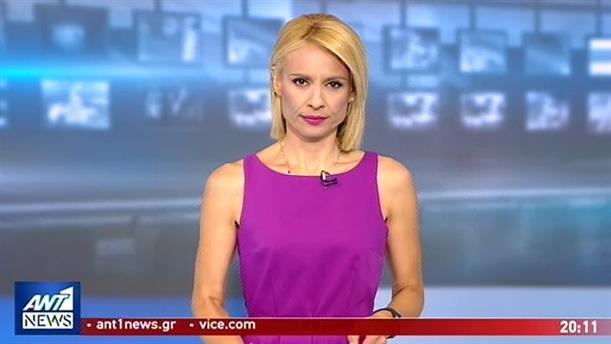 ANT1 NEWS 04-08-2019 ΣΤΙΣ 19:30