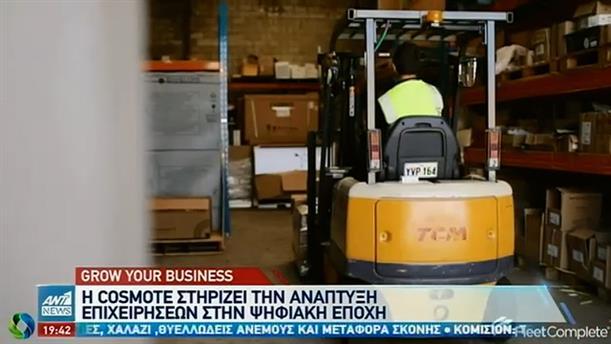 Η COSMOTE στηρίζει τις μικρομεσαίες επιχειρήσεις