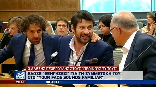 """Ο Γεωργούλης στον ΑΝΤ1 για τη συμμετοχή του στο """"Your Face Sounds Familiar"""""""
