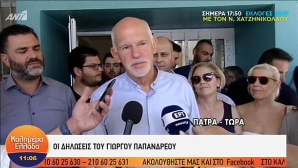 Ψήφισε ο Γιώργος Παπανδρέου