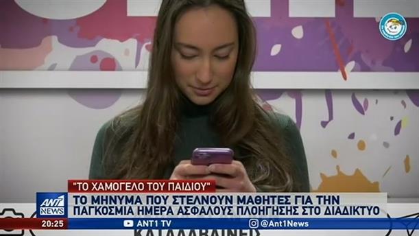 """""""Δεν χρειάζεται να ξέρεις από social media, αρκεί να ξέρεις το παιδί σου"""""""