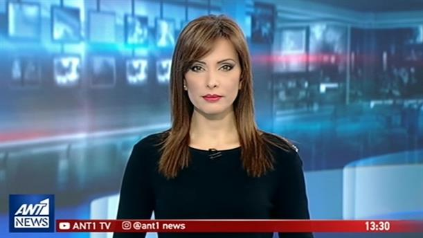 ANT1 NEWS 28-12-2018 ΣΤΙΣ 13:00