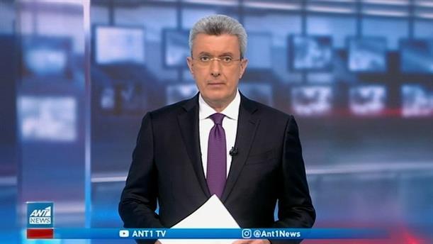 ANT1 NEWS 30-03-2021 ΣΤΙΣ 18:50