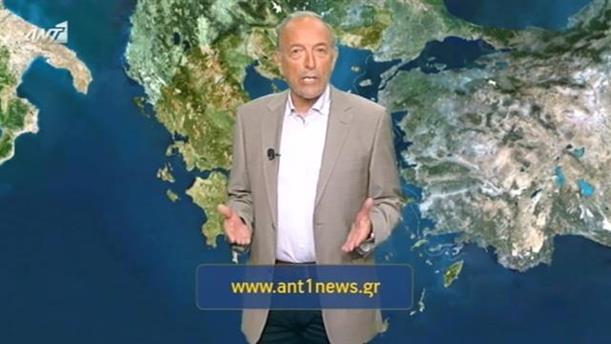 ΔΕΛΤΙΟ ΚΑΙΡΟΥ ΓΙΑ ΑΓΡΟΤΕΣ – 10/07/2015