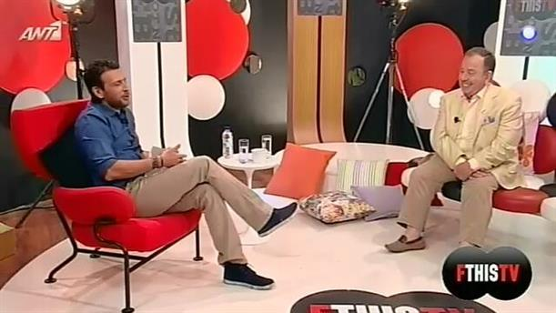 FTHIS TV 29/05/2013