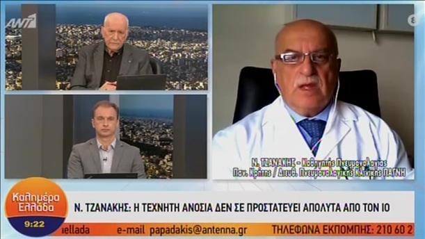 """Ο Νίκος Τζανάκης στην εκπομπή """"Καλημέρα Ελλάδα"""""""