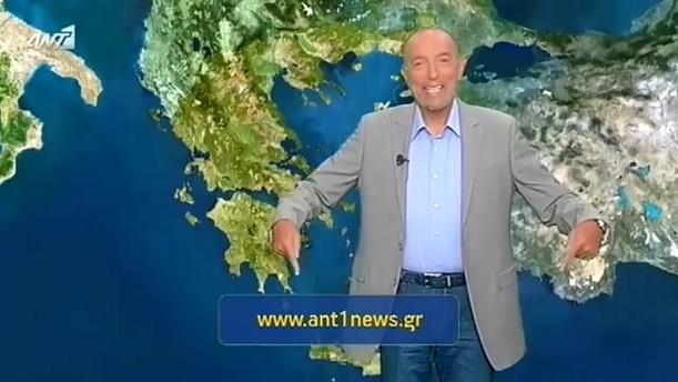 ΔΕΛΤΙΟ ΚΑΙΡΟΥ ΓΙΑ ΑΓΡΟΤΕΣ – 06/10/2015
