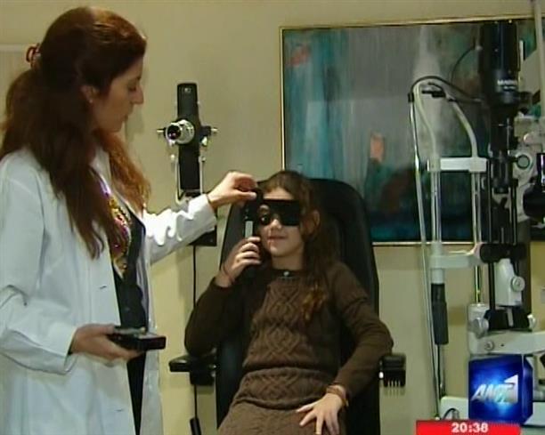 Βελτίωση της όρασης με βλαστοκύτταρα