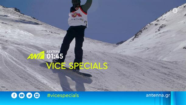 Vice Specials: Αυτοί που ζουν για το χιόνι - Δευτέρα 29/06
