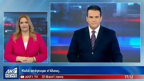 ANT1 NEWS 24-01-2019 ΣΤΗ ΝΟΗΜΑΤΙΚΗ